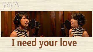 シンガーソングライター「yayA」がBeverly(ビバリー)の「I need your ...