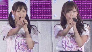 今、話したい誰かがいる Nogizaka46 13th Single / Ima, Hanashitai Dar...