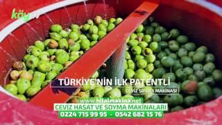 Hilal Ceviz Soyma ve Ceviz Hasat Makinaları 2017 Video