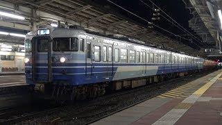 【4K】JR越後線 普通列車115系電車 ニイN17編成+ニイN3編成 新潟駅発車