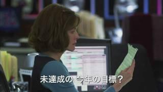 谷原章介さんのナレーションによる『ニューイヤーズ・イブ』最新予告編 ...
