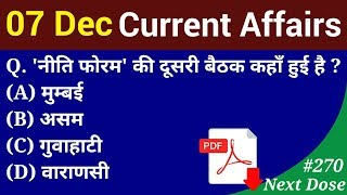 Next Dose #270 | 7 December 2018 Current Affairs | Daily Current Affairs | Current Affairs In Hindi