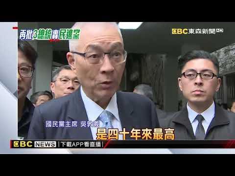 韓嗆三總統搞垮台灣經濟 柯酸:不是個人責任
