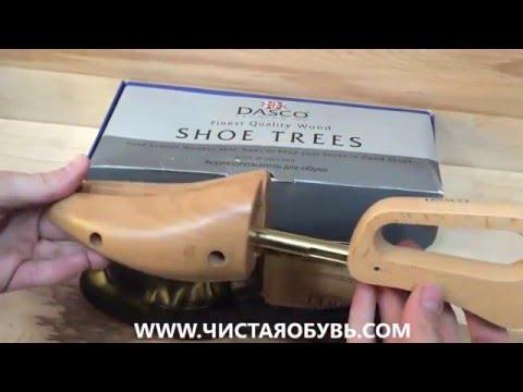 Как из обуви убрать запах -