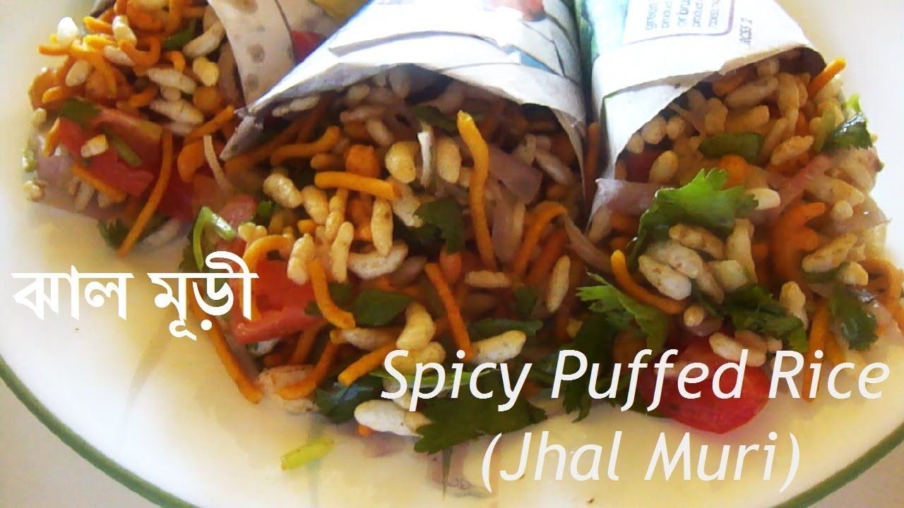 Spicy puffed rice jhal muri english subtitles spicy puffed rice jhal muri english subtitles youtube forumfinder Image collections