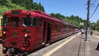 女性客室乗務員の出発号令が轟く JR九州肥薩線秘境駅大畑駅 20170519