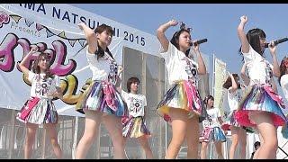 2015・須磨ビーチサイド Tokonatsu Idol Festival by アイドル マルシェ...