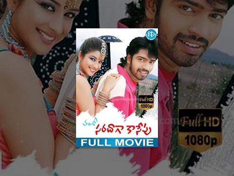 Saradaga Kasepu Full Movie | Allari Naresh, Madhurima, Srinivas Avasarala | Vamsy | Chakri