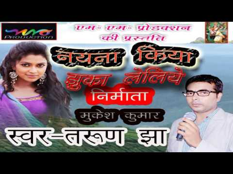 HIT MAITHILI MP3 SONG //BHELA TU JAVAN // SINGER TARUN JHA