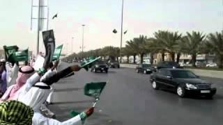 Saudi Arabian king