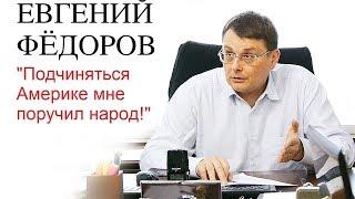 Референдум по новой редакции Конституции РФ. Не по «политическому Фёдорову»