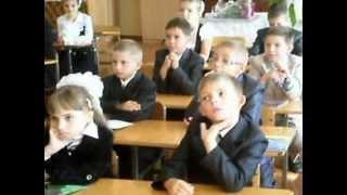Школа №16 Кременчуг 3-б клас 01.09.2012г Аврахова НВ