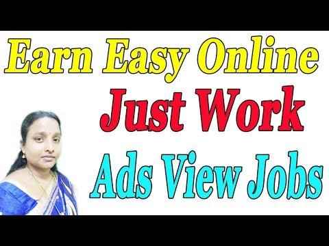 Earn Easy Online Jobs | Ads View Jobs Online in Tamil