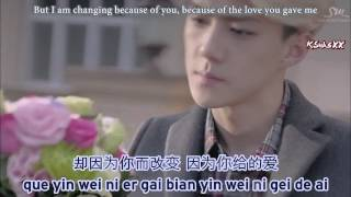 EXO [Chinese Ver.] - Miracles In December (十二月的奇迹) [Karaoke Subs + Instrumental + Eng]