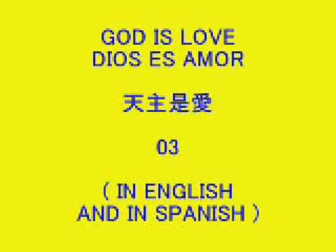 GOD IS LOVE 01, DIOS ES AMOR 03, 天主是愛 03