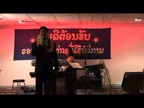 Tom Rainbow Speaks Lao