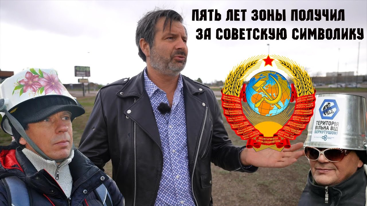 Если вы собрались на Украину. Товарищи будьте бдительны!