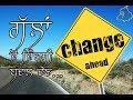 Punjabi Poetry - Motivational Punjabi Quotes for Changing Life | Great Thoughts |    Narinder Kapoor