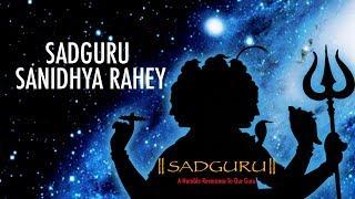 Sadguru Sanidhya Rahey | Guru Purnima Bhajan | Devaki Pandit