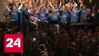 Отбор на мундиаль: сборные Исландии и Сербии приедут на чемпионат мира - Россия 24