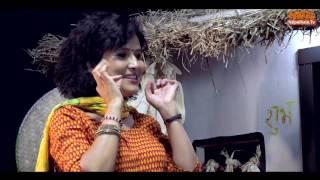 कोमल वली द्वारा विहेको घोषणा, महेशलाई राखिन प्रेम प्रस्ताव || Twakendra Niwas With Komal Oli