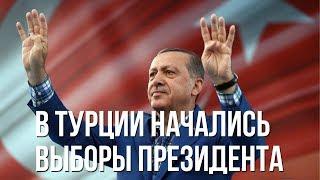 Выборы в Турции: на избирательных участках задержаны 10 иностранцев без аккредитации