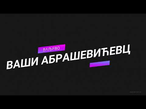 Folklor U Doba Korone - Abraševič Valjevo