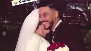 العروس المستعجلة عاوزة تبوس