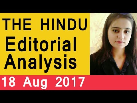 ✅ THE HINDU EDITORIAL ANALYSIS 18 AUGUST 2017,Newspaper analysis in hindi for UPSC,IAS,SSC,banking
