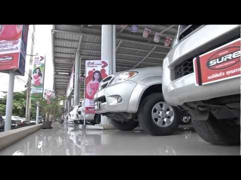 TVC | โตโยต้า เจริญยนต์ชลบุรี