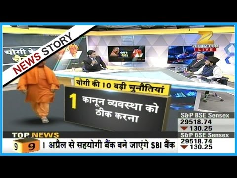 Big Story Big Debate | What are the top challenges in front of Yogi Adityanath?