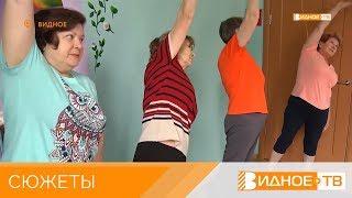«Активное долголетие» - занятия дыхательной гимнастикой в центре «Вера»