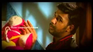 Kothi Theerum Munpe- Album Snehapoorvam Saleem Kodathur by Vakkathy Vision