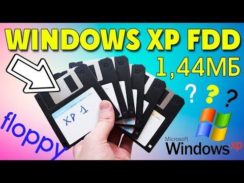 Установка Windows XP С ДИСКЕТ на современный компьютер