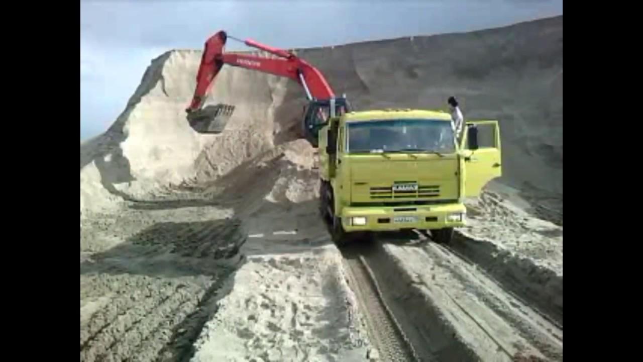 Намывной песок - YouTube