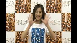 【メッセージ】NMB48 3rdシングル個別握手会 井尻晏菜【公式】