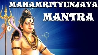 Mahamrityunjaya Mantra | Most Powerful Shiv Mantra | Maha Shivratri Celebrations | Bhakti Songs