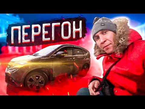 Ночной Омск 2020 | из Сибири В КОРЕЮ за деньгами или КОРОНОВИРУСОМ!?