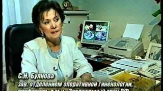 видео Галавит