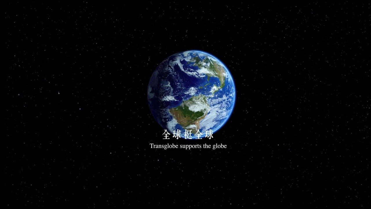 全球人壽向地球母親致敬─「Mother Earth:全球挺全球」