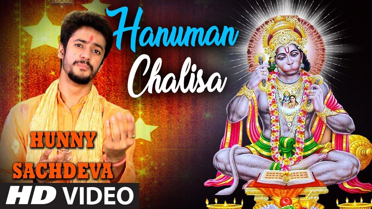 Om Namah Shivaya Song Anuradha Paudwal Mp3 Download kbps - mp3skull