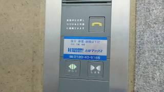 武蔵野市某ビルフジテックエレベーター thumbnail