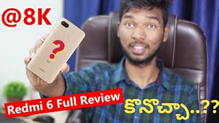 Xiaomi Redmi 6 Full Review with Pros & Cons || in Telugu