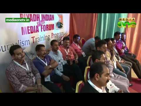Riyadh Indian Media Forum Study classes