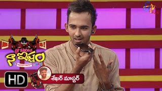 Dj fame yeswanth & busan prank call to anchor lasya sekhar master | naa show ishtam 8th october 2016 etv plus what will happen when a jabardasth st...