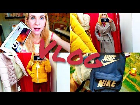 Осенний шопинг влог/ Выбираю верхнюю одежду/ Продала телефон