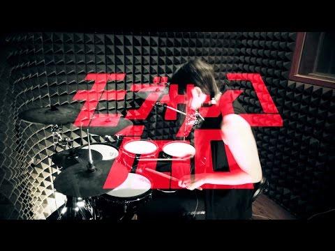 【モブサイコ100】リフレインボーイを叩いてみた  Mob Psycho 100 ED -  Refrain Boy Drum Cover