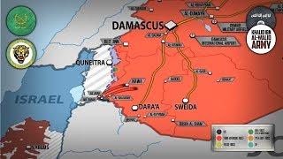 31 июля 2018. Военная обстановка в Сирии. Завершающий этап операции против ИГИЛ у Голанских высот.
