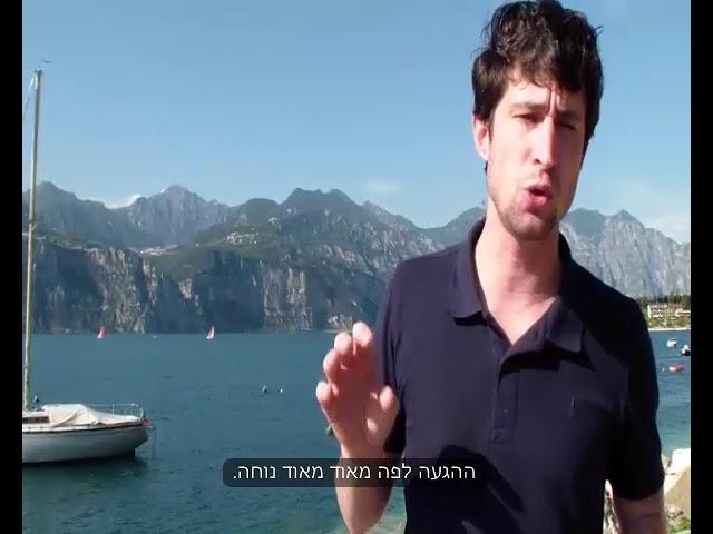 הכל על אגם גארדה - מה שצריך לדעת לפני שבאים לבקר באגם המוכר של צפון איטליה