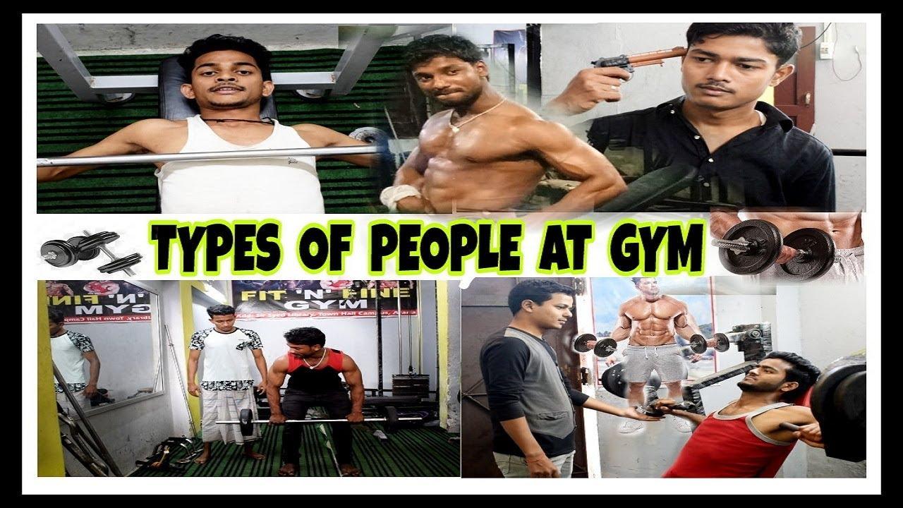 Types of people at gym |Halkat masti gym video hm